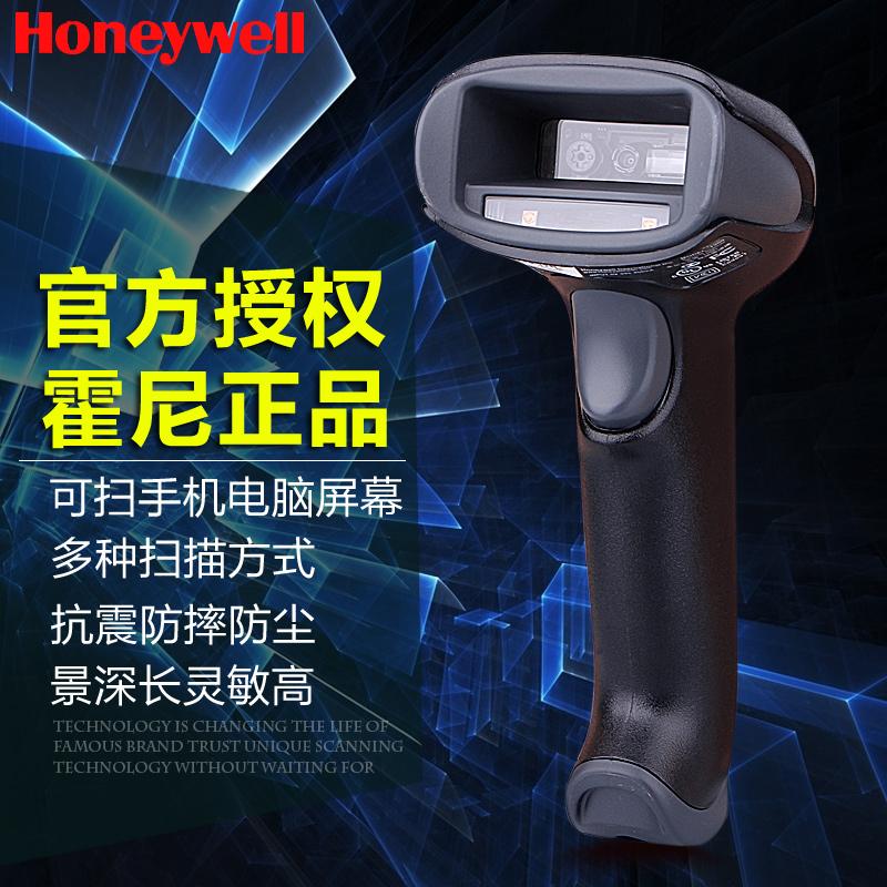 Honeywell 1900GHD高精度二维码扫描枪 车管所专用