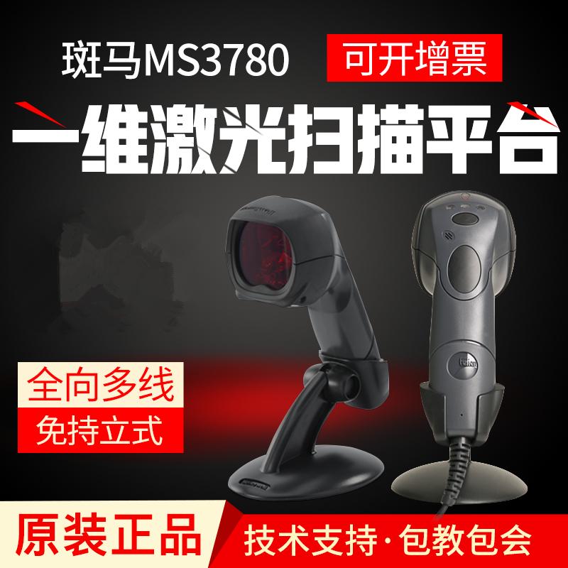 honeywell Fusion 3780全向激光扫描枪