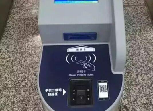 固定式扫描枪在检票闸机中应用场景