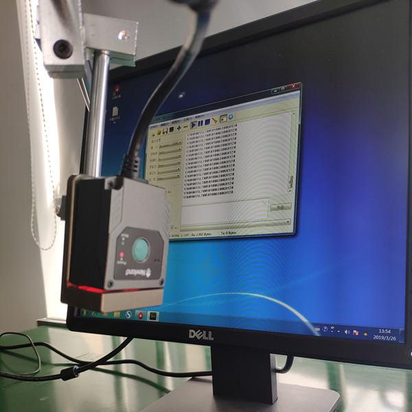 新大陆NLS-NVF200固定式条码扫描器工作图片