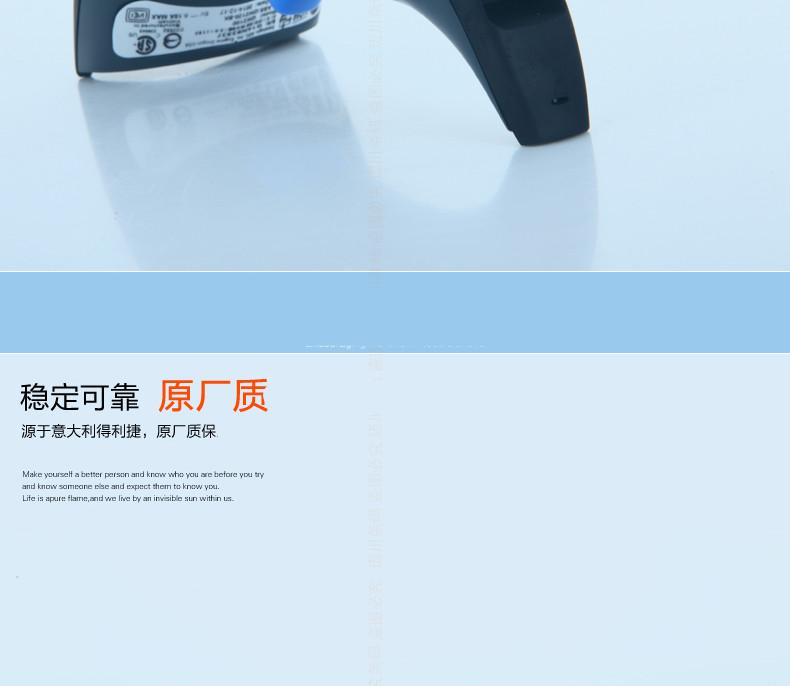 Datalogic QW2100 条码扫描枪原厂质保
