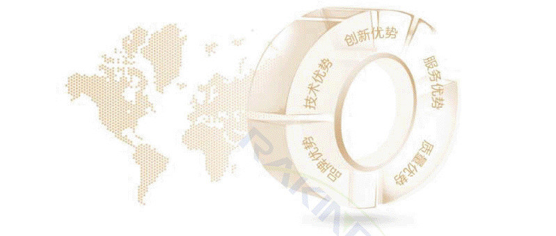 RFID电子射频防盗软标签