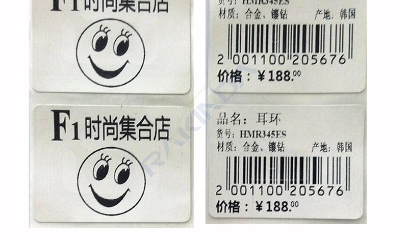 RFID电子射频防盗软标签样式展示