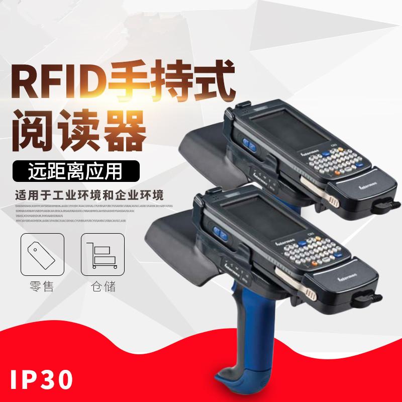 honeywell霍尼韦尔 IP30超高频RFID手持终端