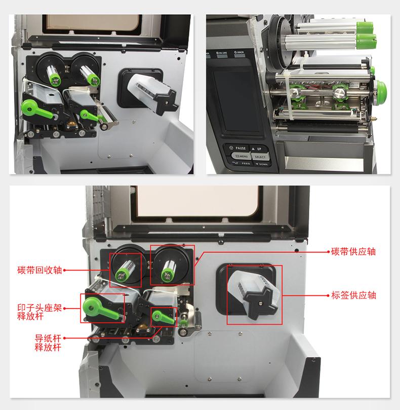 TSC工业标签打印机MX240P MX340P MX640P细节实拍图片