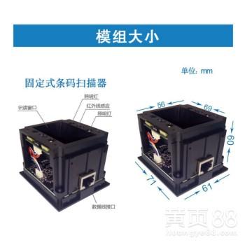 fm25二维码扫描模组