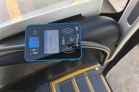 苏州远景达公交手机支付解决方案