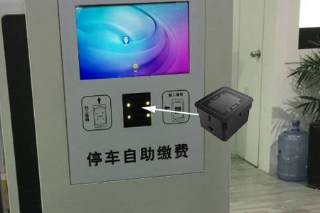 扫码支付模块推荐?嵌入式反扫二维扫描模组