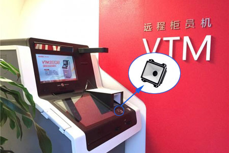 新大陆NLS-EM25二维扫描模块完美嵌入金融自助柜/ATM机