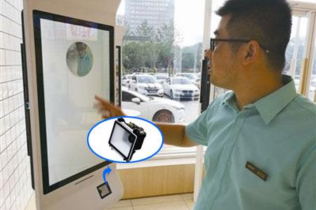 EM20新大陆二维扫描模组适合嵌入到自助设备