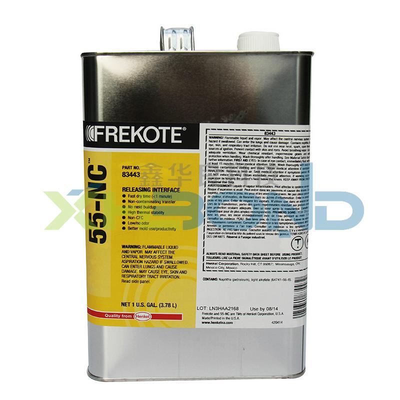 Frekote 55-NC脫模劑