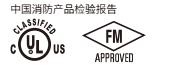中国消防产品检验报告