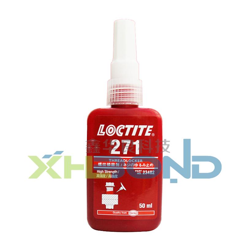 LOCTITE271螺纹锁固胶-澳门皇冠金沙官网娱乐科技