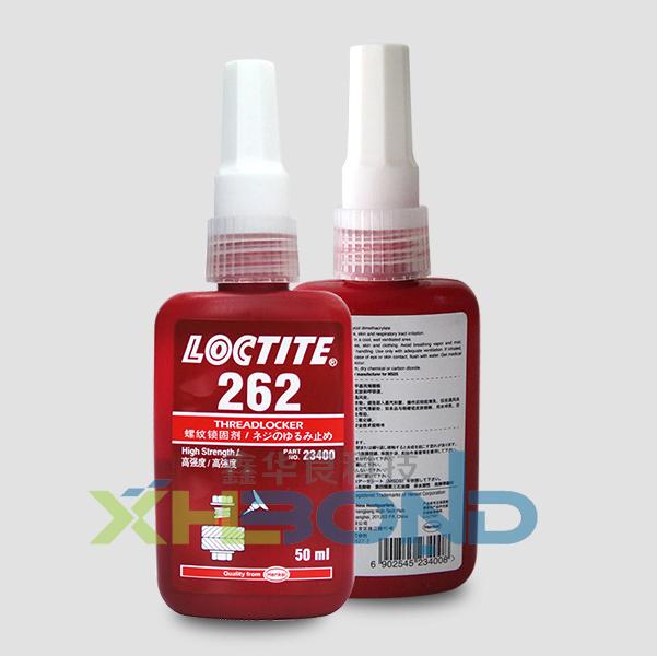 LOCTITE262螺紋鎖固膠-鑫華良科技