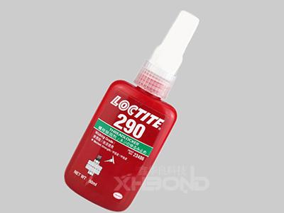 乐泰290螺纹锁固胶