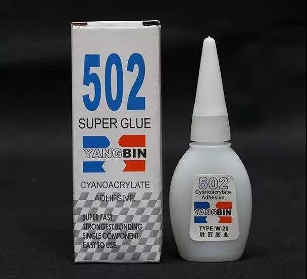 502胶水