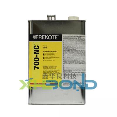 Frekote 700-NC脱模剂价格多少钱