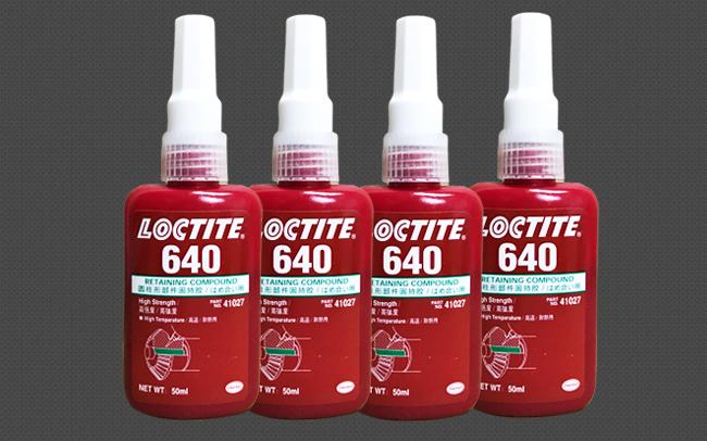 LOCTITE640圆柱型固持胶