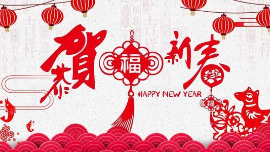深圳市赌大小最好的投注法科技2020年春节放假通知