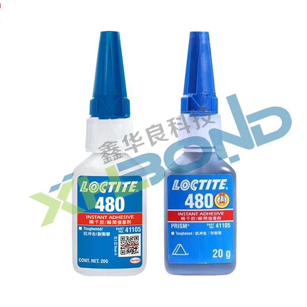 樂泰Loctite480快干膠 耐高溫 通用型