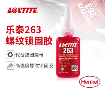 LOCTITE263