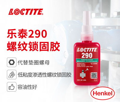 LOCTITE290