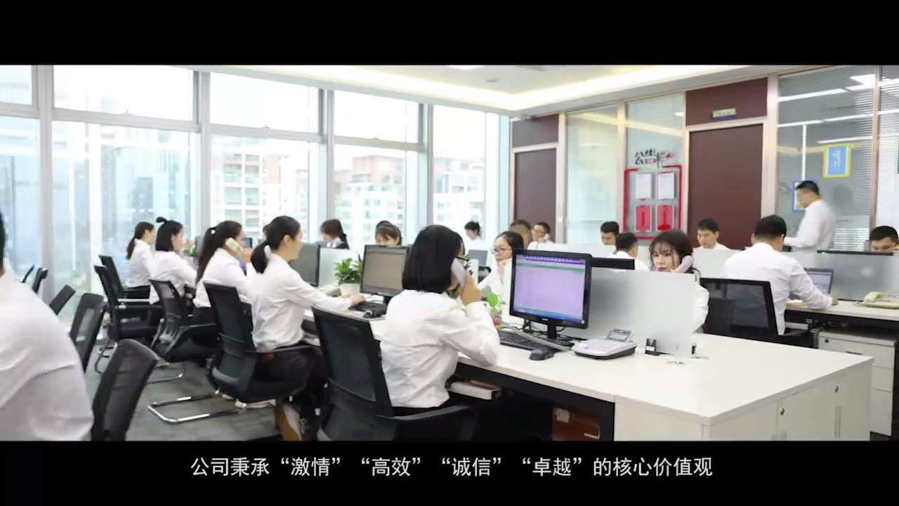 澳门皇冠金沙官网娱乐科技《企业宣传片》