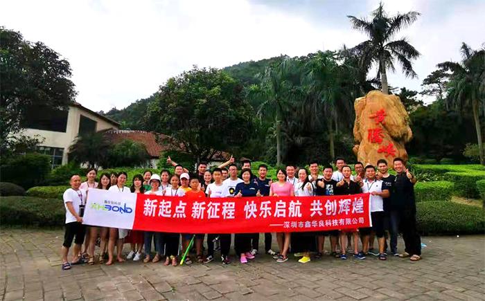 鑫華良科技團隊旅游動大家都乘興而來,盡興而歸!