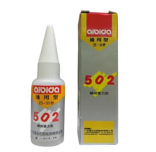 502粘合剂