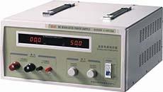 直流稳压稳流电源供应器操作规范