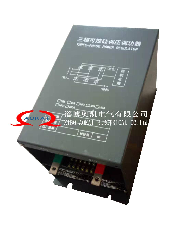 晶闸管智能调压器