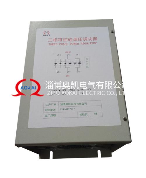 SCR可控硅调压器
