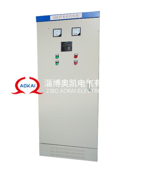 150挤广东体育彩票中心条机控制柜广东新11先5走势图