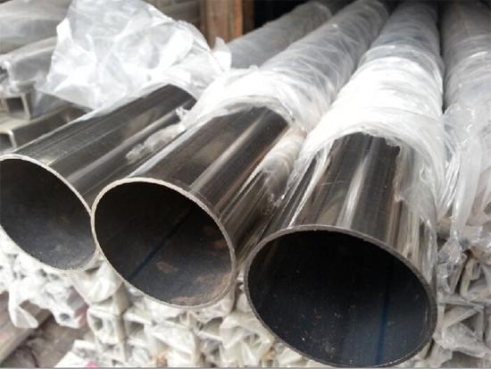 轧制青青青草免费超碰管的钢锭坯料过程