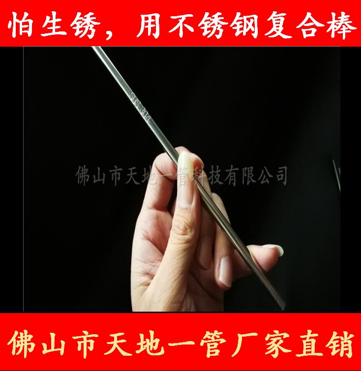6mm青青青草免费超碰复合棒