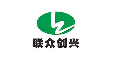 熱烈祝賀深圳市聯眾創興科技有限公司網站成功上線!