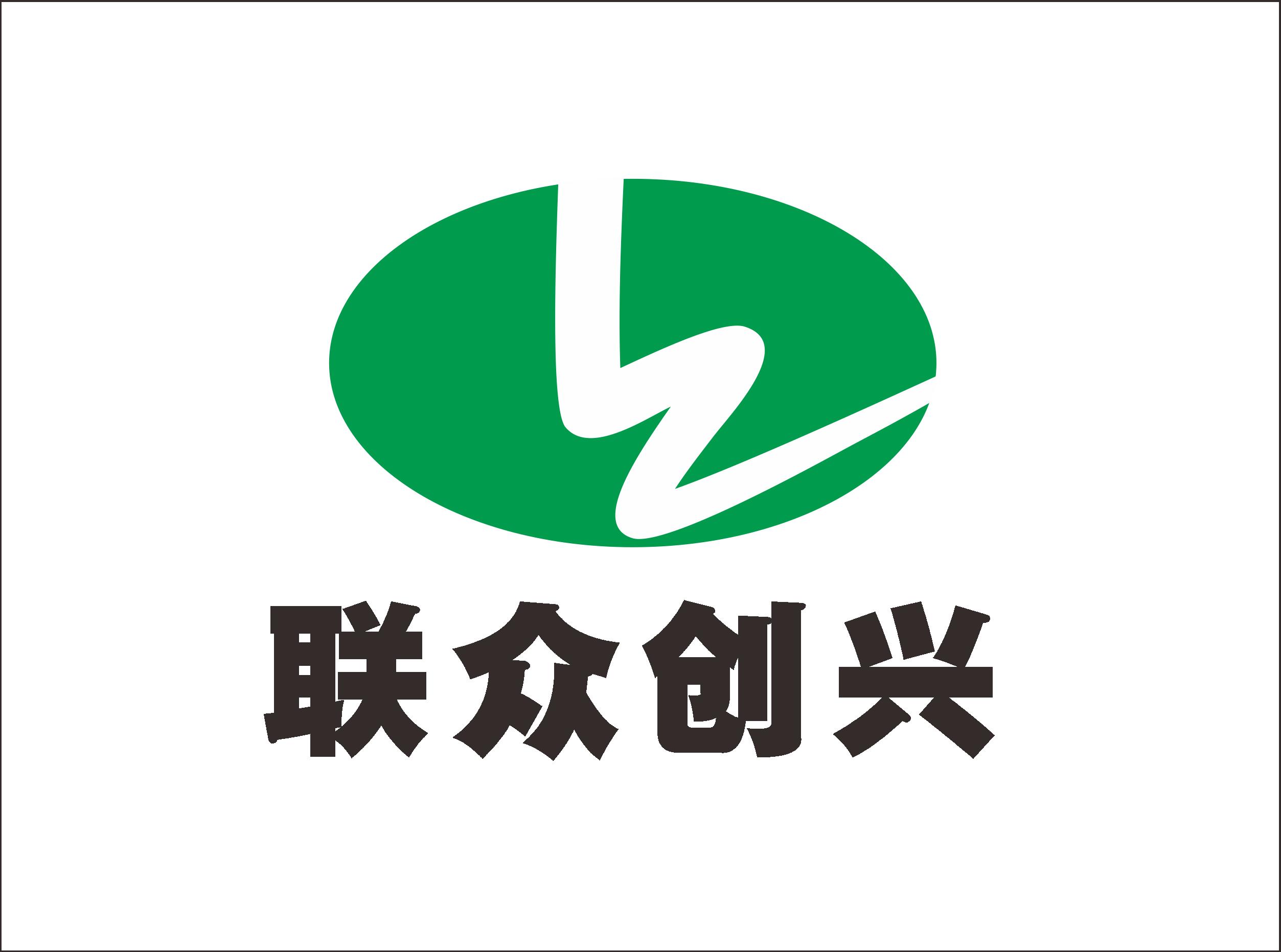 熱烈祝賀深圳市聯興科技有限公司阿里巴巴旗艦店正式開通