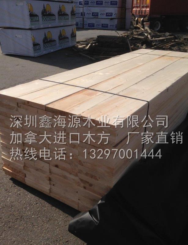 深圳建築木枋