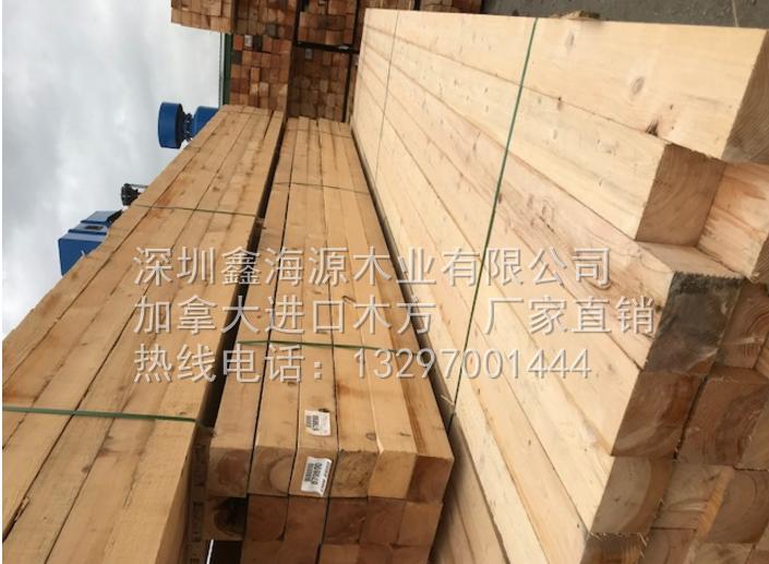 建筑木方小知识