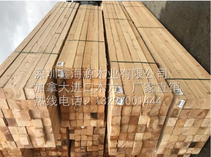 供應建築木方