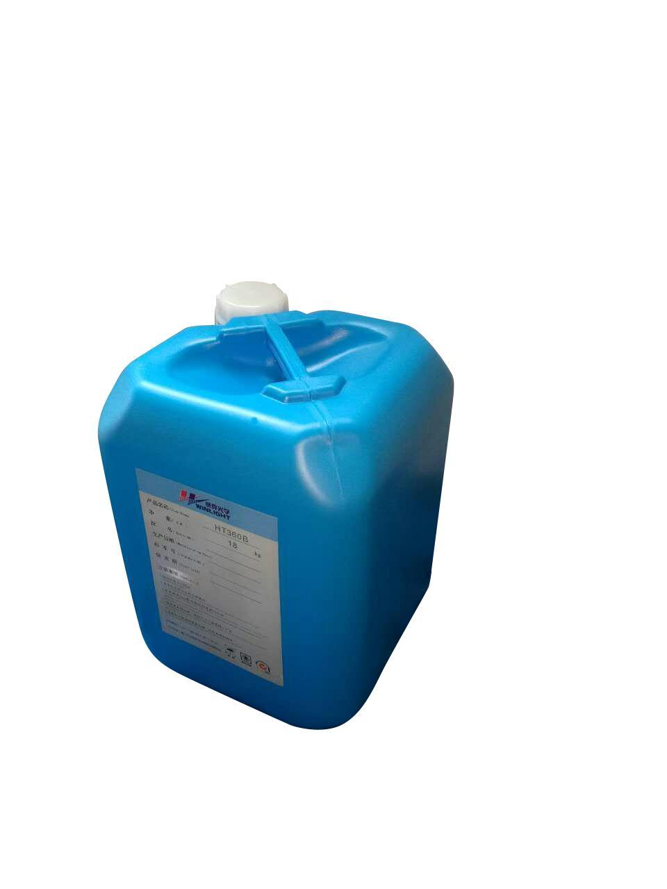 HT360B强化液