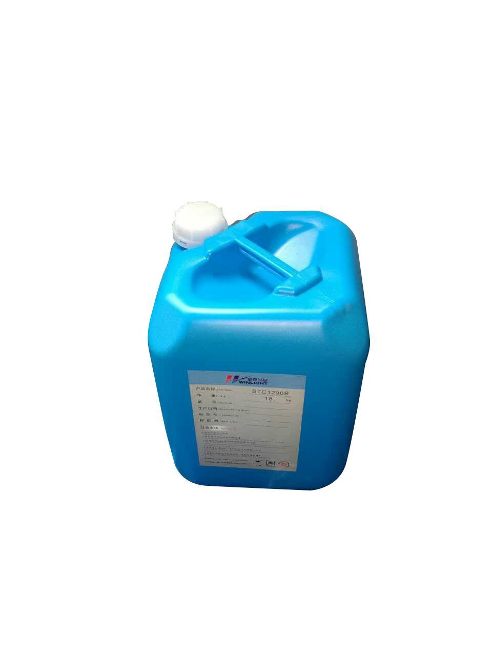 STC-1200B加硬液
