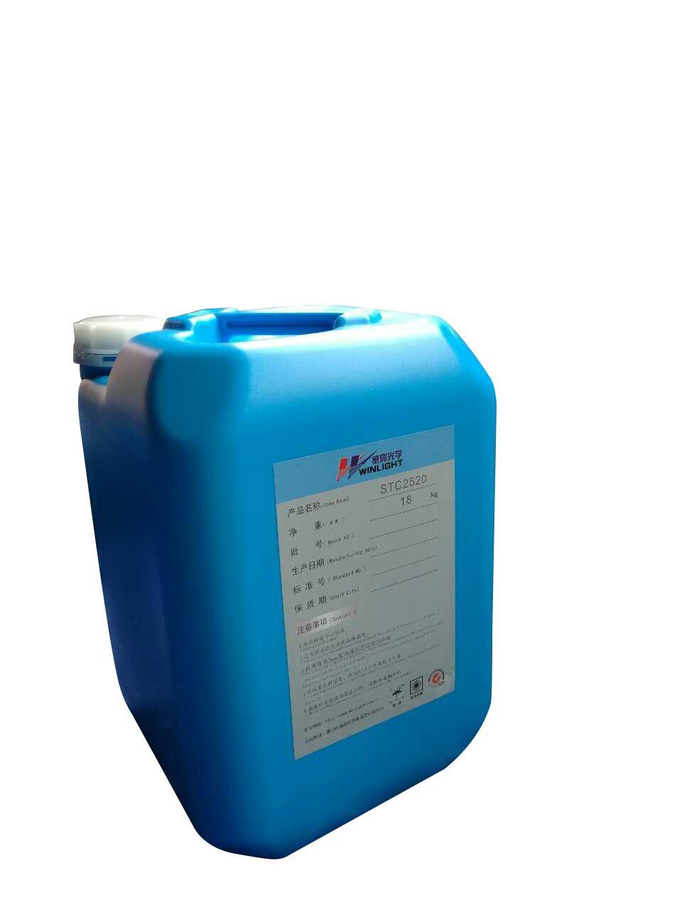 STC-2520强化液