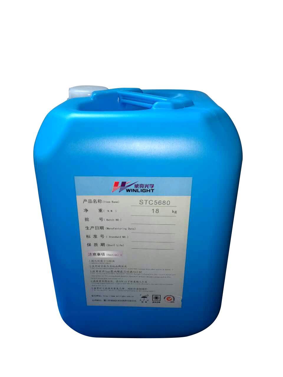 STC-5680低五彩复合尼龙加硬液