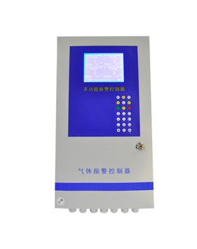 多功能液晶控制柜/主机