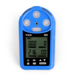 便攜式四合一氣體檢測報警器