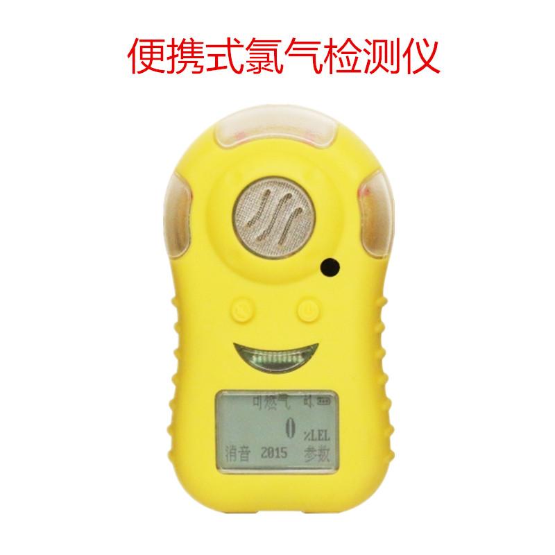 便携式充电款氯气检测仪报警器