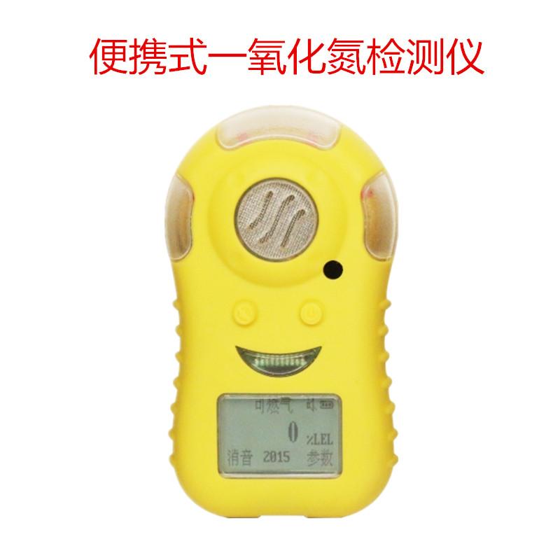 便携式充电款一氧化氮检测仪报警器