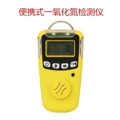 便攜式一氧化氮氣體檢測儀