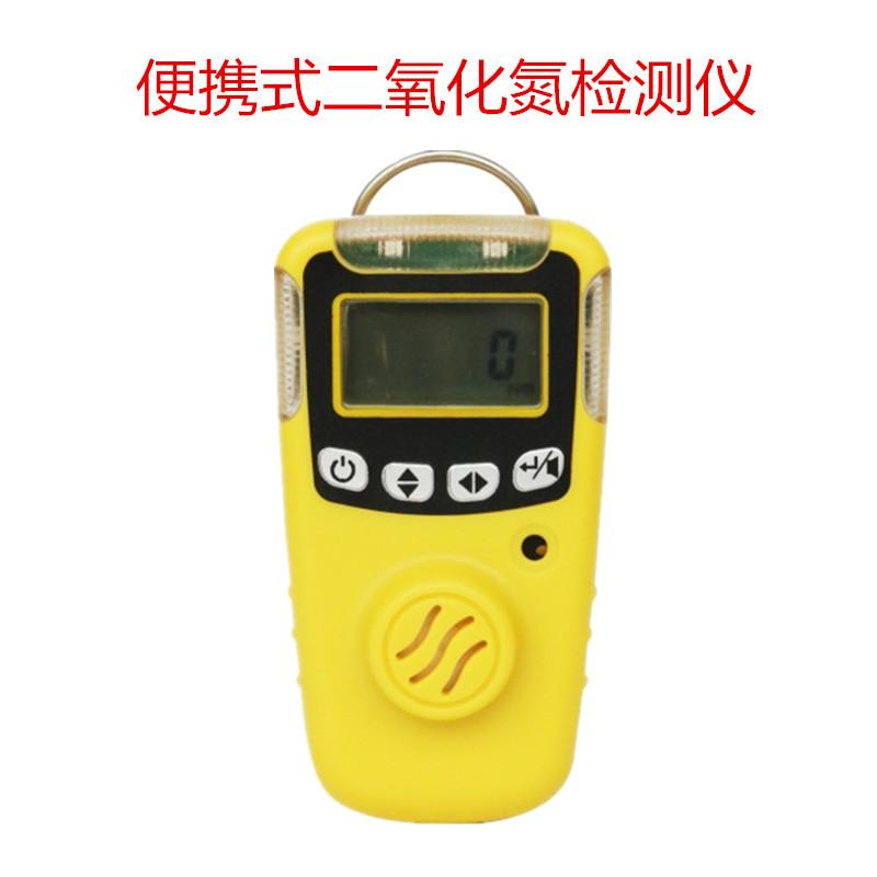 便携式二氧化氮气体检测仪